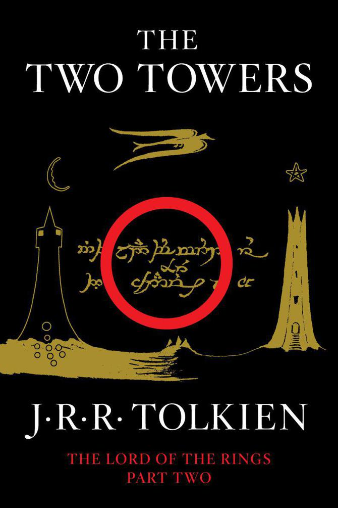 The Two Towers - J. R. R. Tolkien [kindle] [mobi]